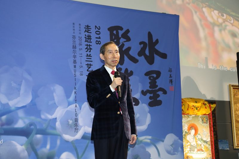 文字新闻 (中文版) : 中国国际文化传播中心文化交流活动走进芬兰