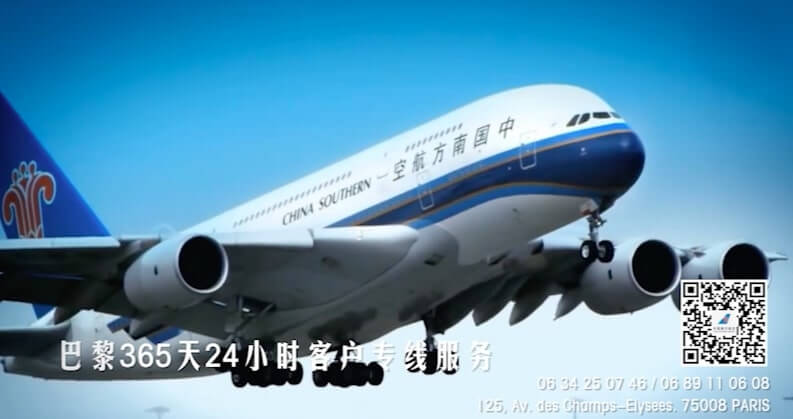 China Southern Airlines Paris