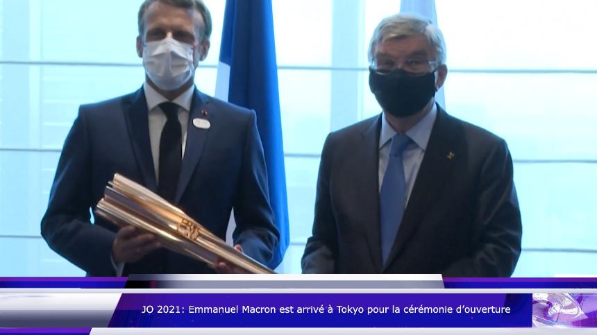法国总统马克龙抵达日本,出席东京奥运会开幕式