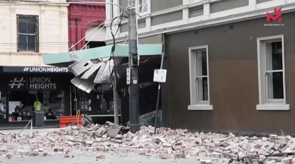 【新闻简讯】澳大利亚墨尔本发生5.9级地震,目前还没有人员伤亡和财产损失的报告
